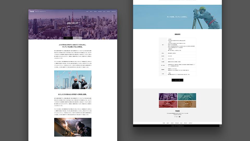 16. 固定ページテンプレートで素早く簡単にページを作成