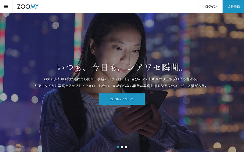 WordPressで会員制サイトを制作できるZOOMYのトップページ