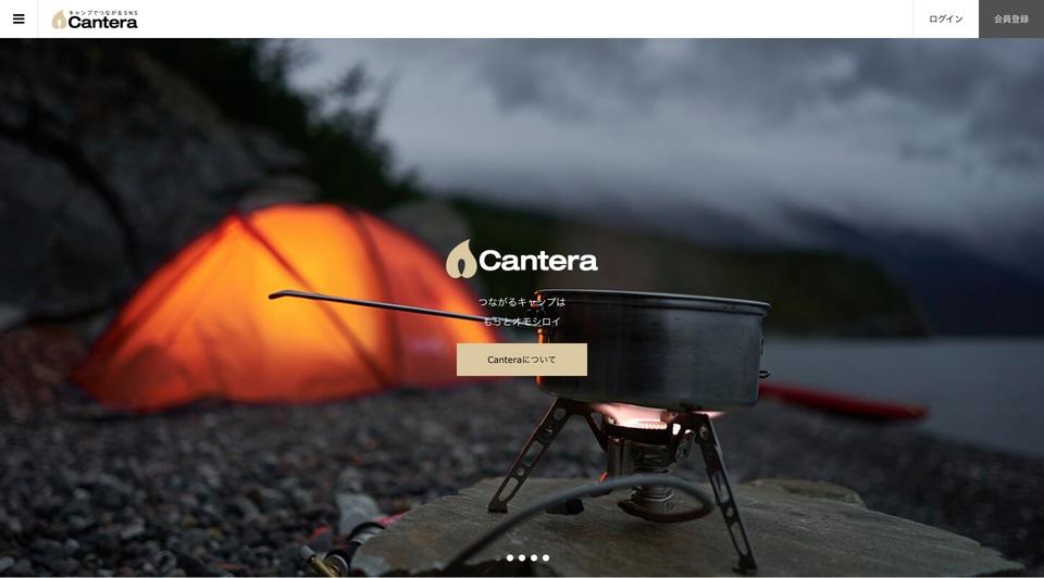 ZOOMYを使ったキャンプのSNSサイト